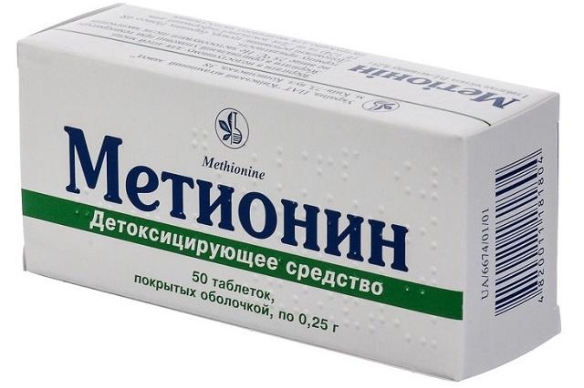 Метионин при отравлении