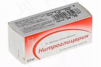 Передозировка нитроглицерином