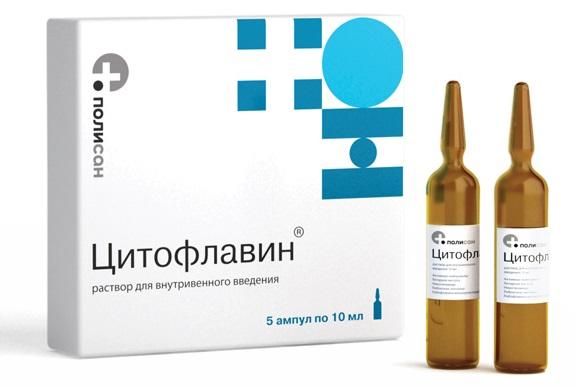 Препарат метаболической поддержки