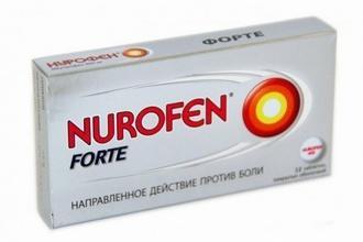 Передозировка Нурофеном