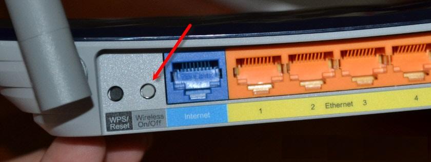 Кнопка отключения маршрутизатора