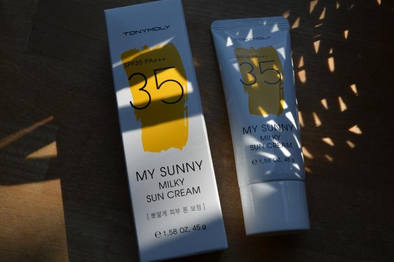 Солнцезащитное средство