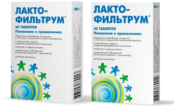 Лактофильтрум поможет вывести токсины