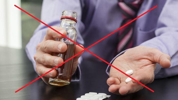 Алкоголь и анальгин плохо совместимы