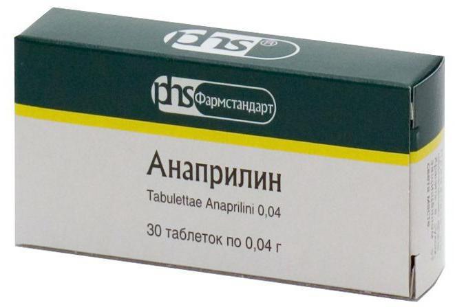 Анаприлин