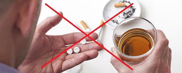 Ремантадин и алкоголь несовместимы