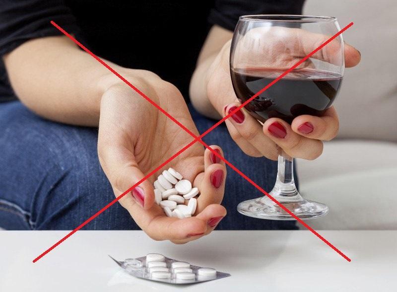 Вино и лекарства нельзя совмещать