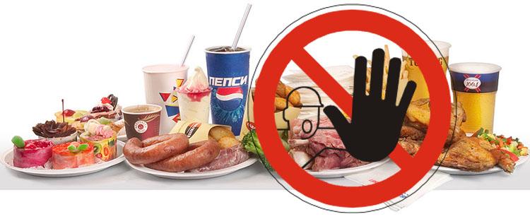Вредные продукты при отравлении