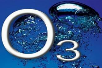 Отравление озоном