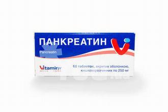 Передозировка Панкреатином