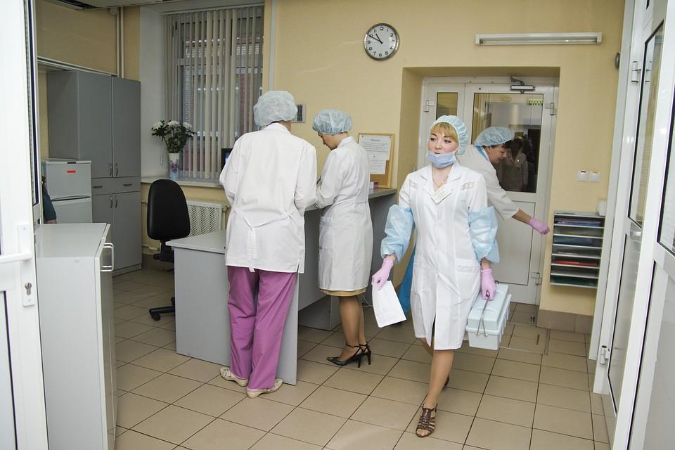 Медицинское учреждение