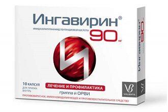 Передозировка Ингавирином